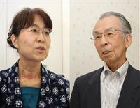 【ニッポンの議論】性犯罪前歴者の情報公開「早急にシステムの整備を」「効果は疑問視されて…