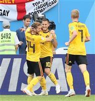 【ロシアW杯】3位決定戦(7完) ベルギー2-0でイングランド下し3位