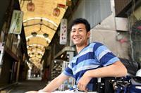 【写 2020パラスポーツ】アーチェリー・上山友裕 満員の会場で金メダルを