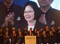台湾、統一地方選が実質始動 次期総統選の前哨戦