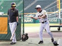 【「鬼筆」越後屋のトラ漫遊記】阪神・高代、平田、久慈の3コーチの責任は重大 内野陣固定…