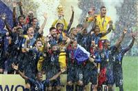 【ロシアW杯】フランス、2度目の優勝 4-2でクロアチア下す