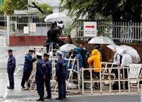 【環球異見・オウム死刑執行】CNN(米国) 日本の死刑制度を問題視