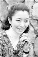 「白い巨塔」など 女優の生田悦子さん死去 71歳