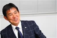 【サッカー日本代表】新代表監督候補・森保一氏は「日本人の中ではナンバーワン」 W杯から…