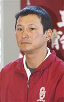 【アメフット】日大新監督に橋詰功氏内定 立命大OB、内田正人氏後任