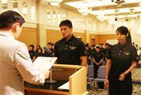 【東京五輪】五輪・パラ、千葉県の強化指定 平成30年度はベイカー茉秋選手ら169人