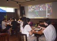 【関西の議論】加熱する「eスポーツ」有馬温泉に観戦バー、大阪で専門学校開校 その可能性…