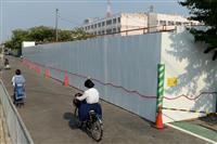 【大阪北部地震】塀倒壊の予見可能性は 行政側の刑事責任捜査