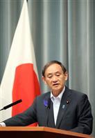 菅義偉官房長官「意義大きい。東京五輪へ対策徹底」 受動喫煙防止法成立