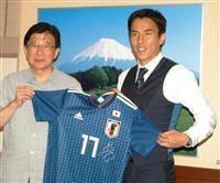【サッカー日本代表】長谷部誠に静岡県知事顕彰 「県民のサポートに感謝」