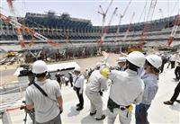 【東京五輪】新国立競技場建設現場公開 進捗率40% 完成後は「国立競技場」