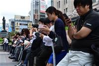 【大阪北部地震】大阪・ミナミの帰宅困難者対策 地元団体が議論