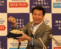 千葉特産の落花生、新品種の愛称は「Qなっつ」 森田健作知事がPR