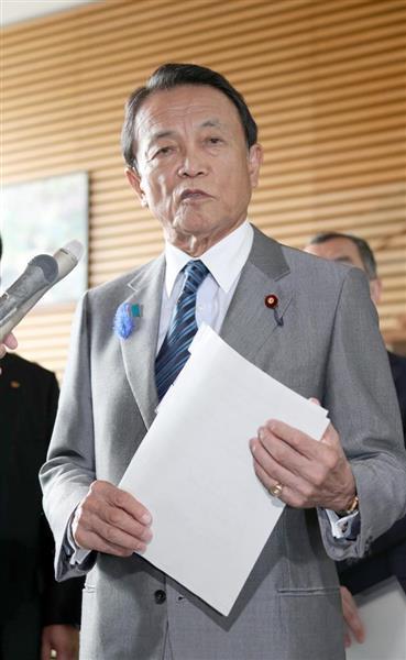 麻生太郎副総理兼財務相(春名中撮影)