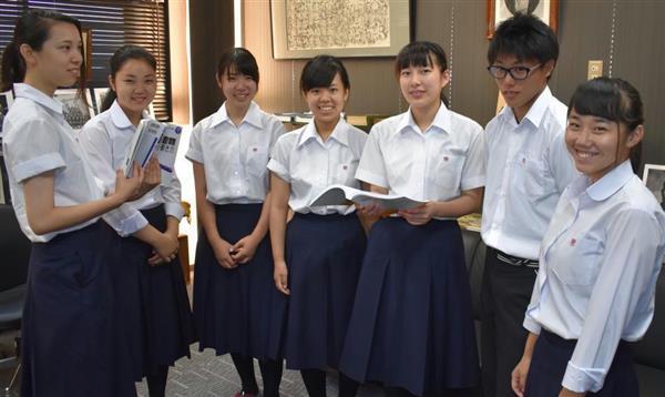 高校生7人、貿易実務検定合格 全...