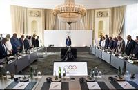 【2024年パリ五輪】追加種目の決定は20年12月 「eスポーツ」採用は厳しい情勢