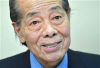【話の肖像画】大原美術館館長・高階秀爾(5) 作品は文化遺産、意識高めてほしい