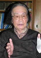 【橋本忍さん死去】山田洋次監督コメント 世界に誇る偉大な映画人を失った