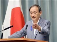 菅義偉官房長官「子供の命守る社会づくり進める」 児童虐待防止緊急対策