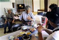 潜伏キリシタン 長崎・春日集落案内所 観光客、憩いの場 おばあさんと交流