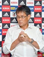 【サッカー日本代表】次期監督人選を関塚技術委員長に一任、森保氏と詰めの交渉へ