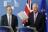 【英EU離脱】EU、英の白書歓迎も…「疑問点残る」 アイルランド国境問題も前進せず