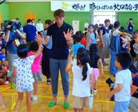【大阪北部地震】サッカーW杯代表の東口選手が被災地応援 「夢に向かってチャレンジを」高…