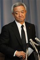 松本龍元復興相が死去 菅直人政権時に問題発言で引責辞任