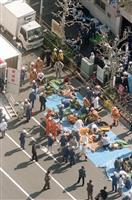【平成の証言】「電車の床が液体でぬれ、みんなせき込み、けいれんを起こした人もいた」(6…