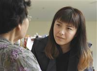 被爆者の苦難を小説に 長崎の松永さん、祖母ら題材
