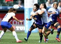 【ラグビー】女子の日本は8強入り逃す 7人制W杯が開幕