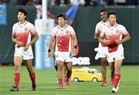 【ラグビー】男子の日本、フィジーに敗れ8強ならず 女子は9~16位決定予備戦で初勝利 …