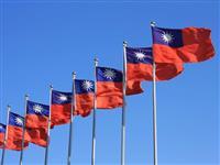台湾の旗でiPhoneがクラッシュ--中国政府に譲歩したアップルが生んだバグ