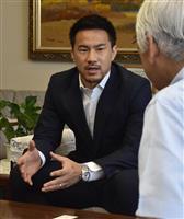 「4年後にリベンジ」 サッカーW杯・岡崎、兵庫県知事訪問