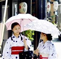 【目線~読者から】(7月11~19日)列島猛暑 「学校は戸外活動の中止も」