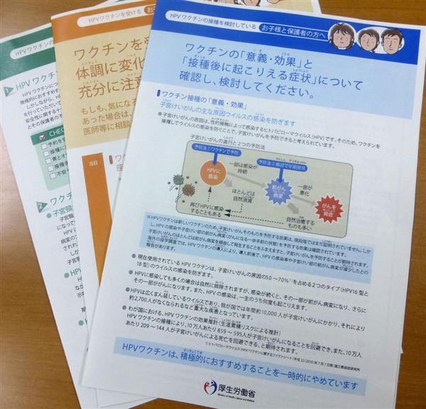 宮頸 ん 副作用 ワクチン が 症状 子 子宮頸がん予防ワクチンQ&A|厚生労働省