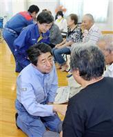 【産経・FNN合同世論調査】西日本豪雨の復旧・復興対応 中国地方は低評価、四国は高評価