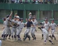 【高校野球岩手大会】花巻東、執念の逆転劇