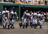 【高校野球福島大会】聖光、17安打で圧勝