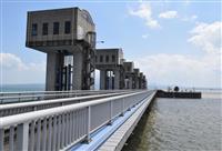 諫早水門訴訟「開門」確定無効の公算大 福岡高裁、30日に注目判決
