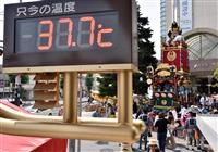 熊谷は10日連続の猛暑日 埼玉