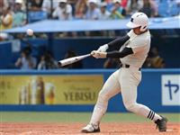 【高校野球西東京大会】代打逆転満塁弾で日大三4強