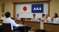 山形県、河川改修工事が予算不足で難航