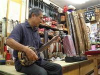 【老舗あり】沖縄県那覇市「琉球楽器またよし」 響き続ける名工の音 逸品も格安で入手可能