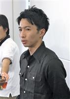 【サッカー日本代表】柴崎岳「自信持って臨む」 W杯で活躍の司令塔が出発