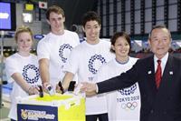 【東京五輪】再生金属の回収追い込み 五輪メダル、官民一体で