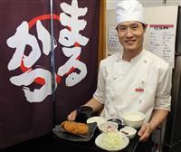 【関西の議論】奈良のとんかつ「無料食堂」が大反響、「お代は出世払いで」店長の心意気
