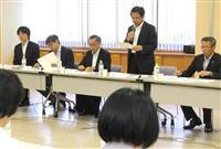「日本の正当性示す資料の積み上げ重要」「地元の取り組み心強い」…竹島資料調査委に出席の…