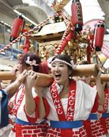 【動画】夏本番「ギャルみこし」華やかに…法被姿で「わっしょい、わっしょい」 大阪・天神…
